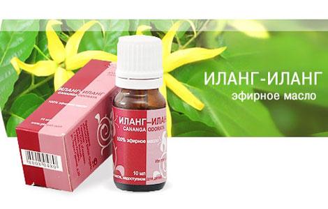 Эфирное масло иланг-иланг свойства и применение