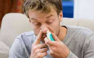 Как восстановить слизистую носа