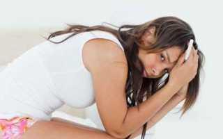 Эндометриоз матки лечение народными средствами