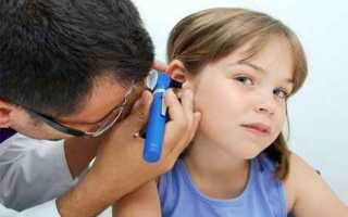 Отит у детей симптомы
