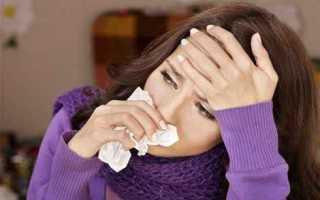 Как лечить кашель при беременности