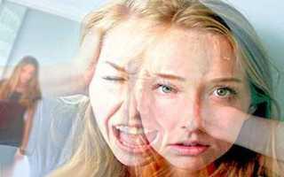 Лечение шизофрении народными средствами в домашних условиях
