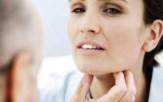 Гипотиреоз щитовидной железы лечение народными средствами