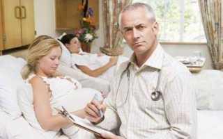 Эклампсия и преэклампсия у беременных, лечение