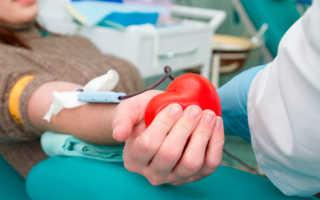Полезно ли сдавать кровь на донорство?