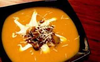 Рецепт овощной суп пюре