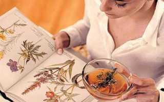 Лечение молочницы (кандидоза) народными средствами