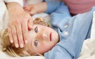 Лихорадка высокая температура у ребенка, как сбить