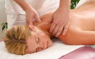 Как делать массаж шеи в домашних условиях