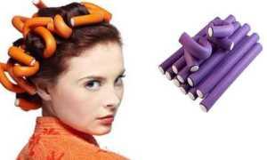 Как накрутить волосы на папильотки