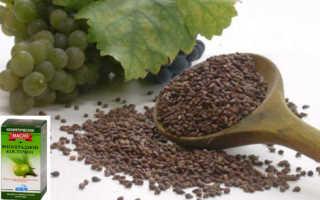 Масло виноградных косточек полезные свойства