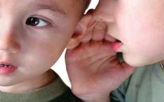 Как проверить слух у ребенка