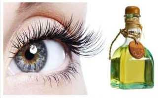Касторовое масло применение для ресниц