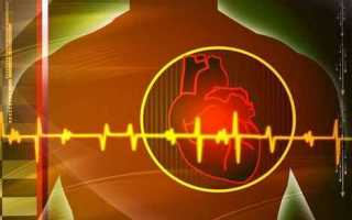 Лечение брадикардии сердца народными средствами