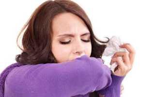 Бронхит при беременности, лечение