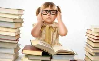 Близорукость у детей, профилактика близорукости