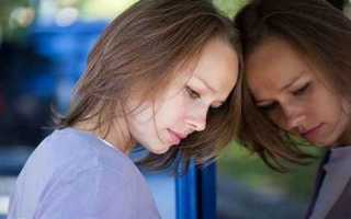 Резкие перепады настроения плаксивость раздражительность