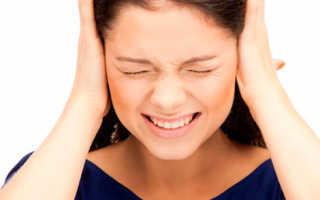 Шум в ухе причины и лечение