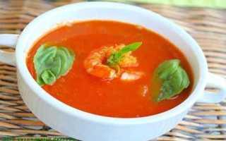 Как приготовить томатный суп