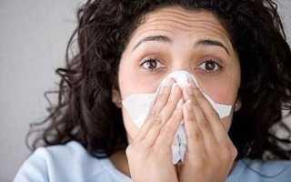 Как вылечить грипп, симптомы и признаки