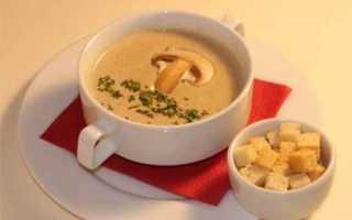 Рецепт грибной крем суп