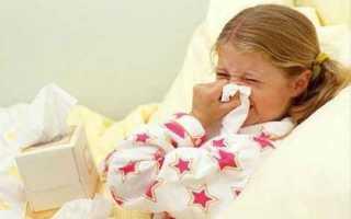 Лечение золотистого стафилококка народными средствами