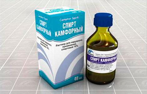 Камфорный спирт для лечения