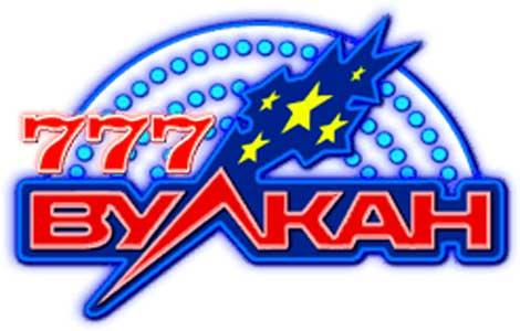 Казино Vulkan 777