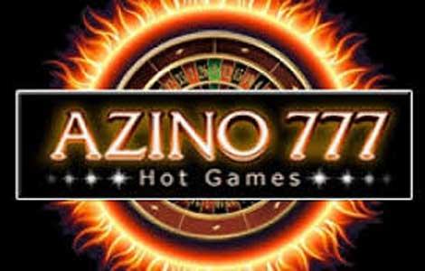 Azino 777 – лучшее заведение азартных игр